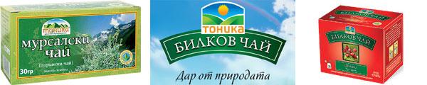 Тоника - Велинград , производтво на билков чай